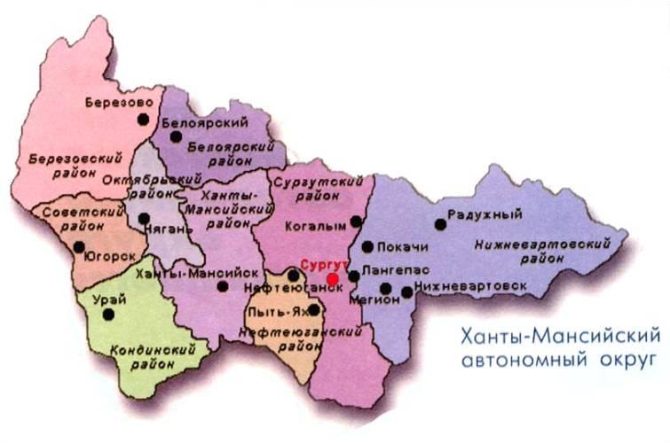 Вектор Ханты Мансийска