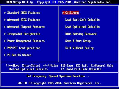 """На мониторе появится синий (или серый)...  Нам нужна строчка  """"Advanced BIOS features """".  Выбираем ее и жмем Enter."""