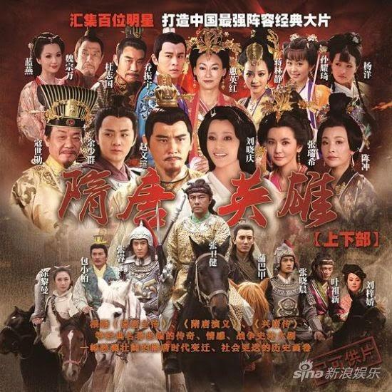 Phim Anh Hùng Trình Giảo Kim-Anh Hung Trinh Giao Kim Tap 31-32-33
