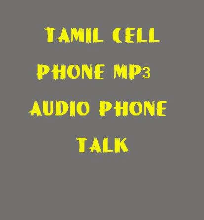 tamil pundai kathaikal latest tamil cell phone talk auto