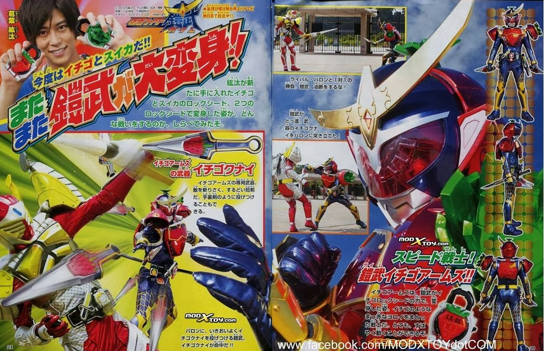 The power is on: scans: gaim