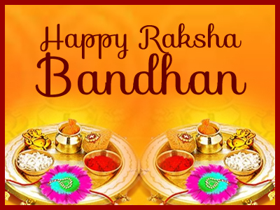 Happy Raksha Bandhan Hindi SMS