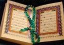Inilah satu Ayat Al-Qur'an Yang Sangat Istimewa