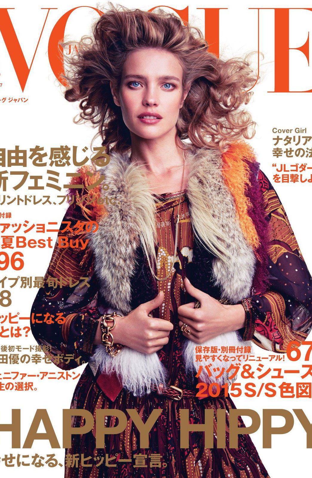 Natalia Vodianova in Vogue Japan March 2015