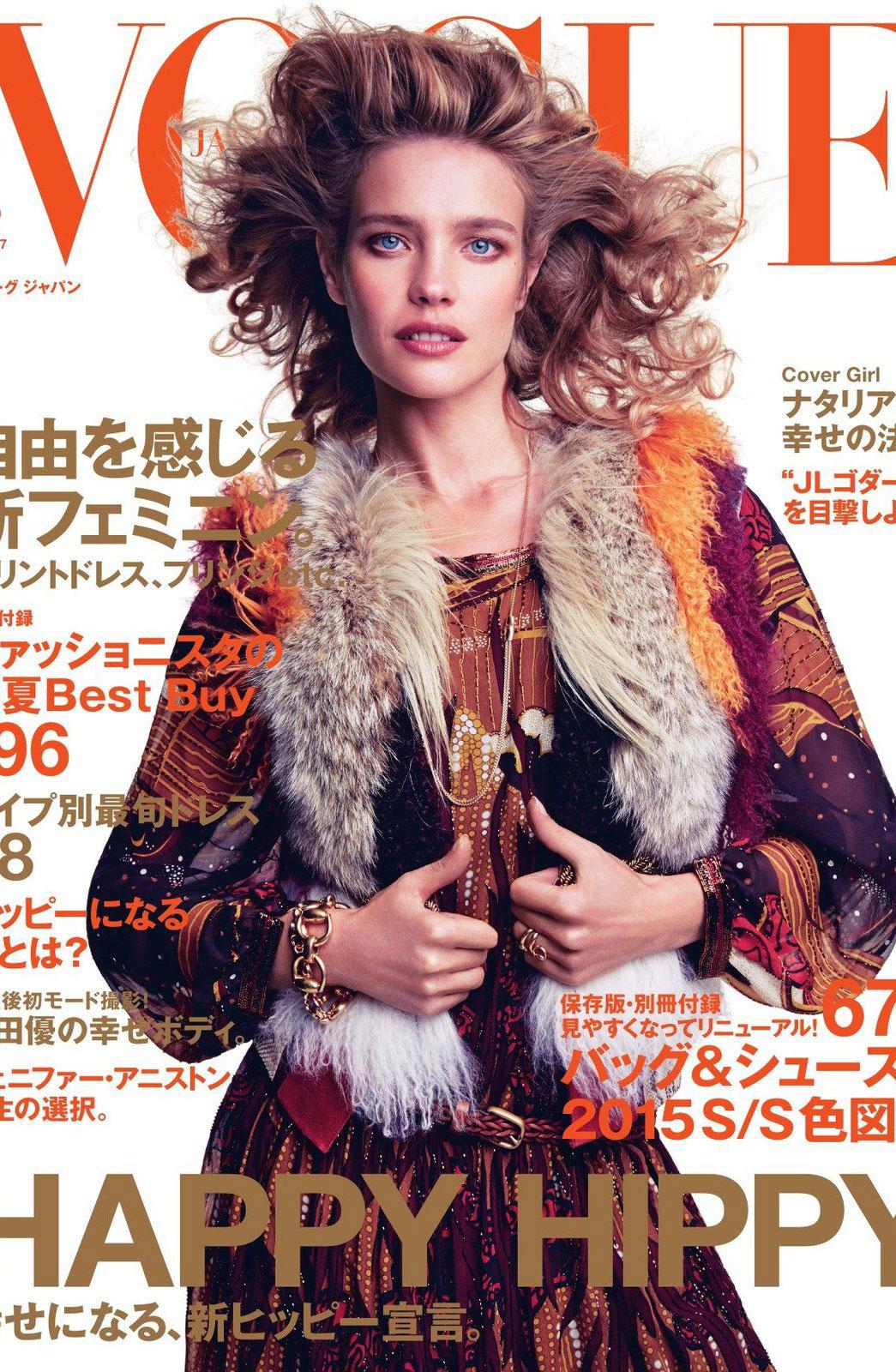 Natalia Vodianova in Vogue Japan March 2015