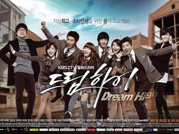 夢想起飛 Dream High (1部+2部)