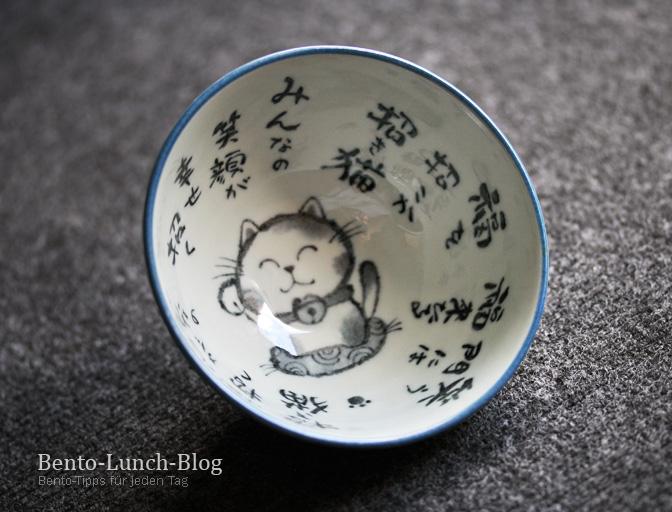 Bento Lunch Blog Katzenschälchen für Beilagen oder Reis ~ Geschirr Japanisch