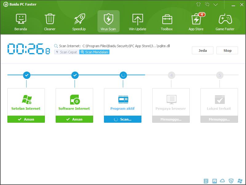 Scan Internet Baidu PC Faster
