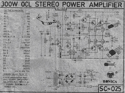 300W Power Amplifier OCL Circuit
