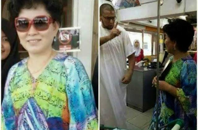 موقف رجولي من ليبي في مطار ماليزيا مع امراة صينية