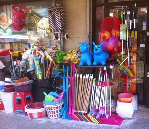 Победа Пластмассы / Plastic Stuff for Cheap