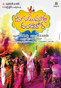 Dagudumoota dandakor movie wallpapers-thumbnail-12