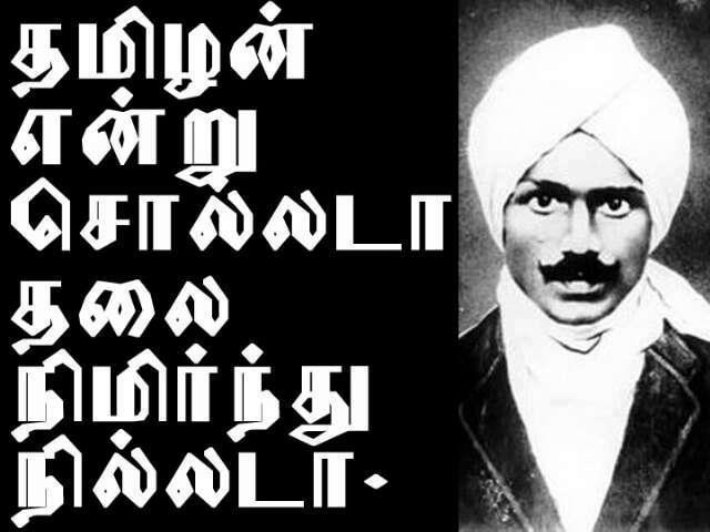 Tamilanda Images Hd - Whoownes.com