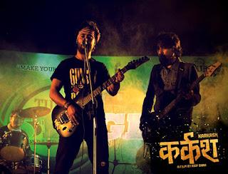 Karkash Band