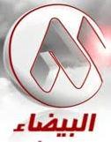 تردد قناة مودرن البيضاء 2014, احدث تردد لقناة Modern Albaydaa,  2014 Sport Fricons, تردد قناة 2014
