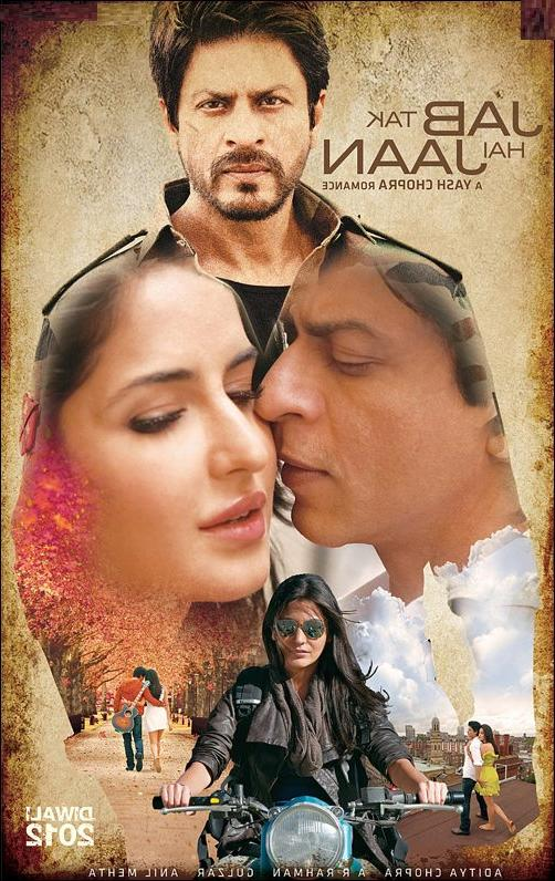 Jab Tak Hai Jaan Cd Cover