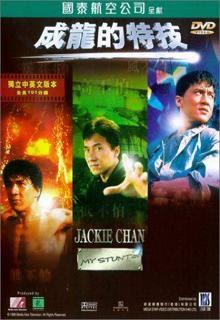 Jackie Chan: El Especialista – DVDRIP LATINO