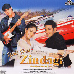 Yehi Hai Zindagi 2005 Hindi Movie Watch Online