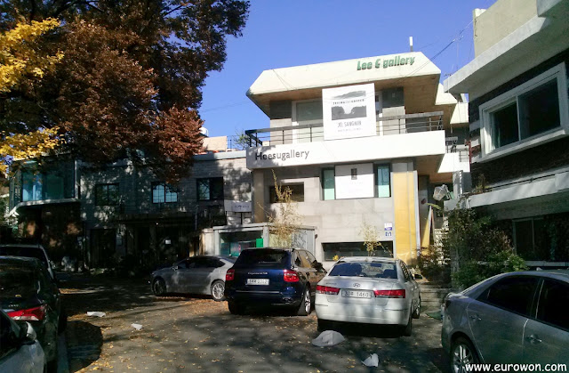 Galería HeeSu de Seúl, cerca de Bukchon