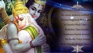 Aaye Prabhu Aaj Shankar Narayan mp3 download