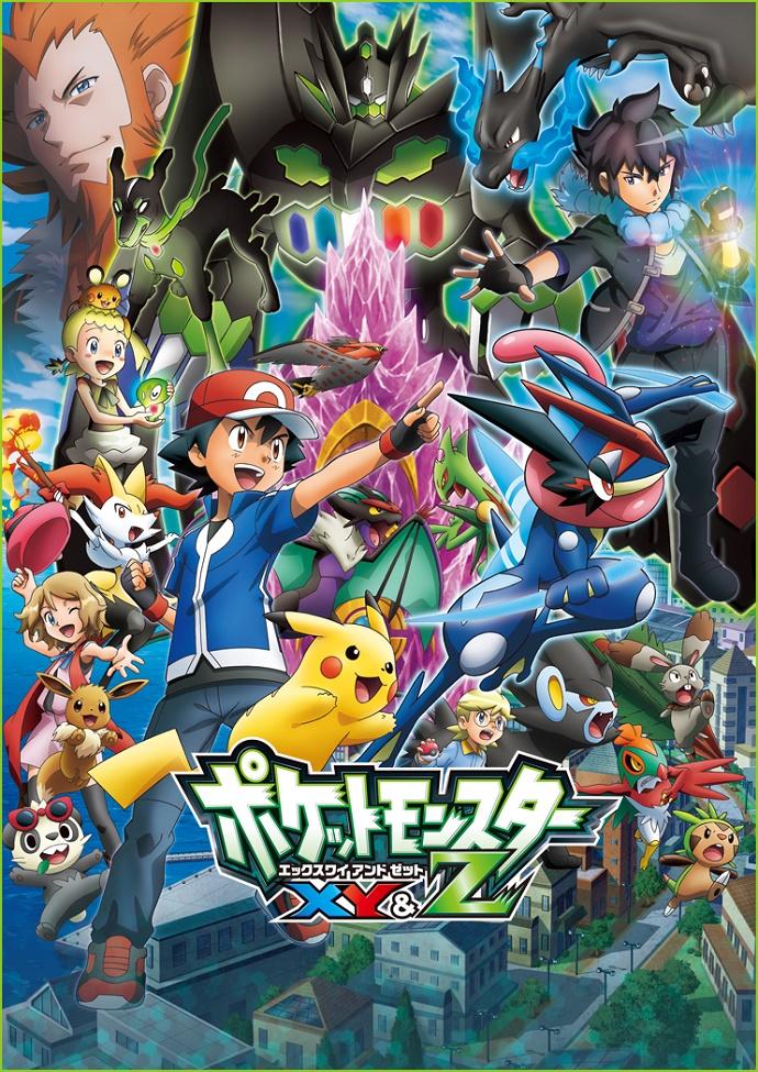 Pokémon XY & Z especial