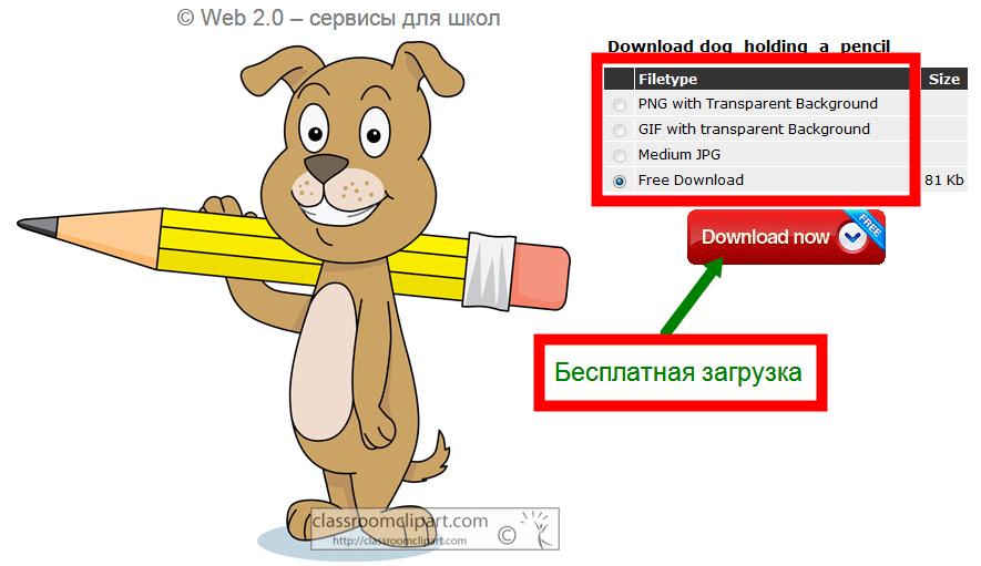 анимационные картинки скачать бесплатно без регистрации - Анимация и красивые анимационные картинки