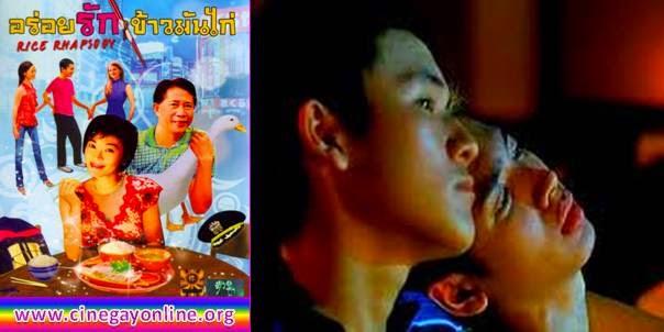 Rice Rhapsody, película