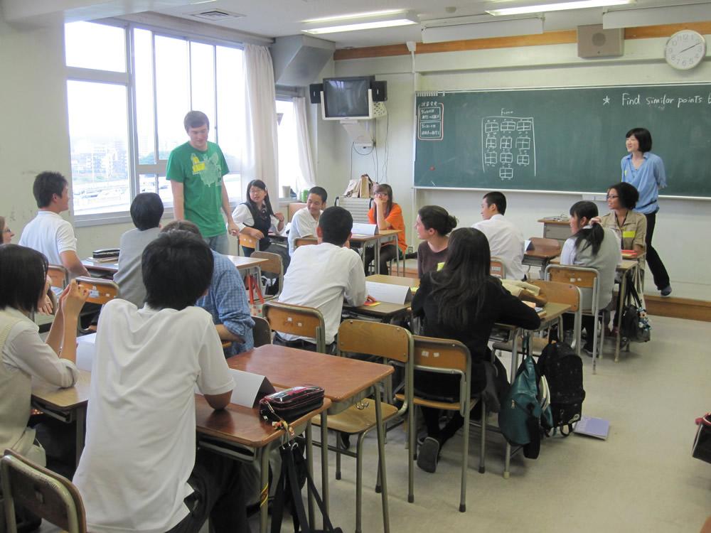 High school dating in japan