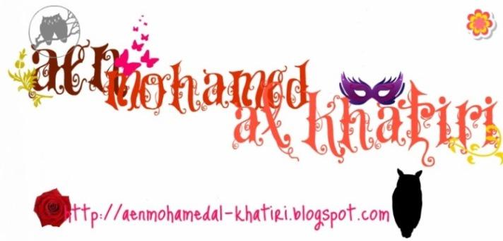 aen mohamed al-khtiri