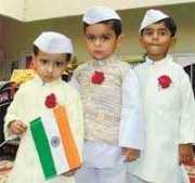 Children s Day Speech and Best Bal Diwas Poems Brefash Short essay for children s day