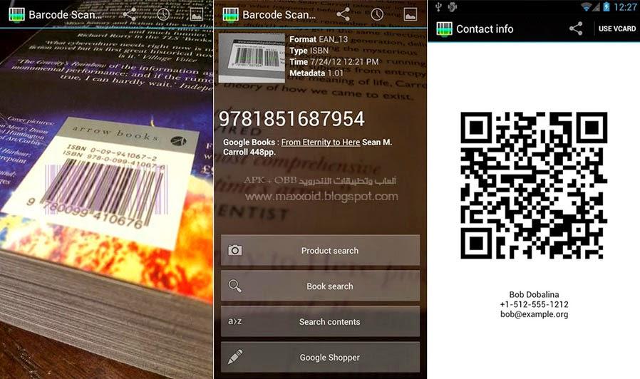����� ������ ����� ���� ��������   ����� �� ��� Barcode Scanner  (Plus) v1.12.1 ����