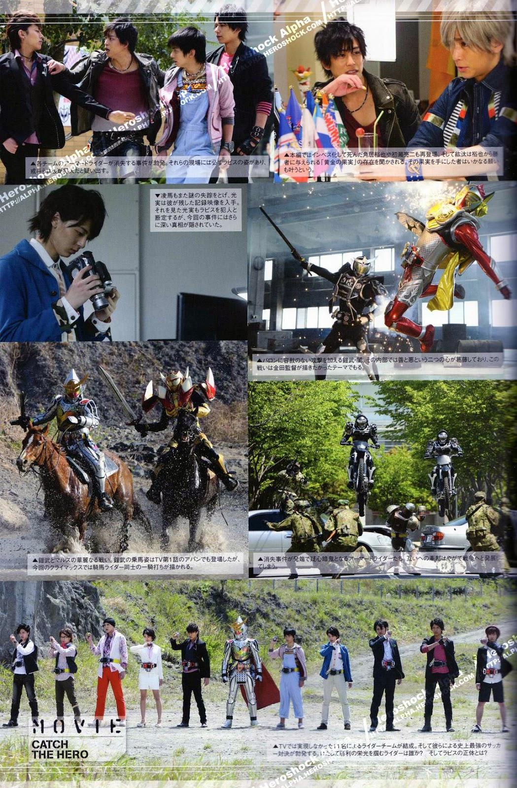 interpretada por el grupo Gaim no Kaze para el film ' Kamen Rider Gaim ...