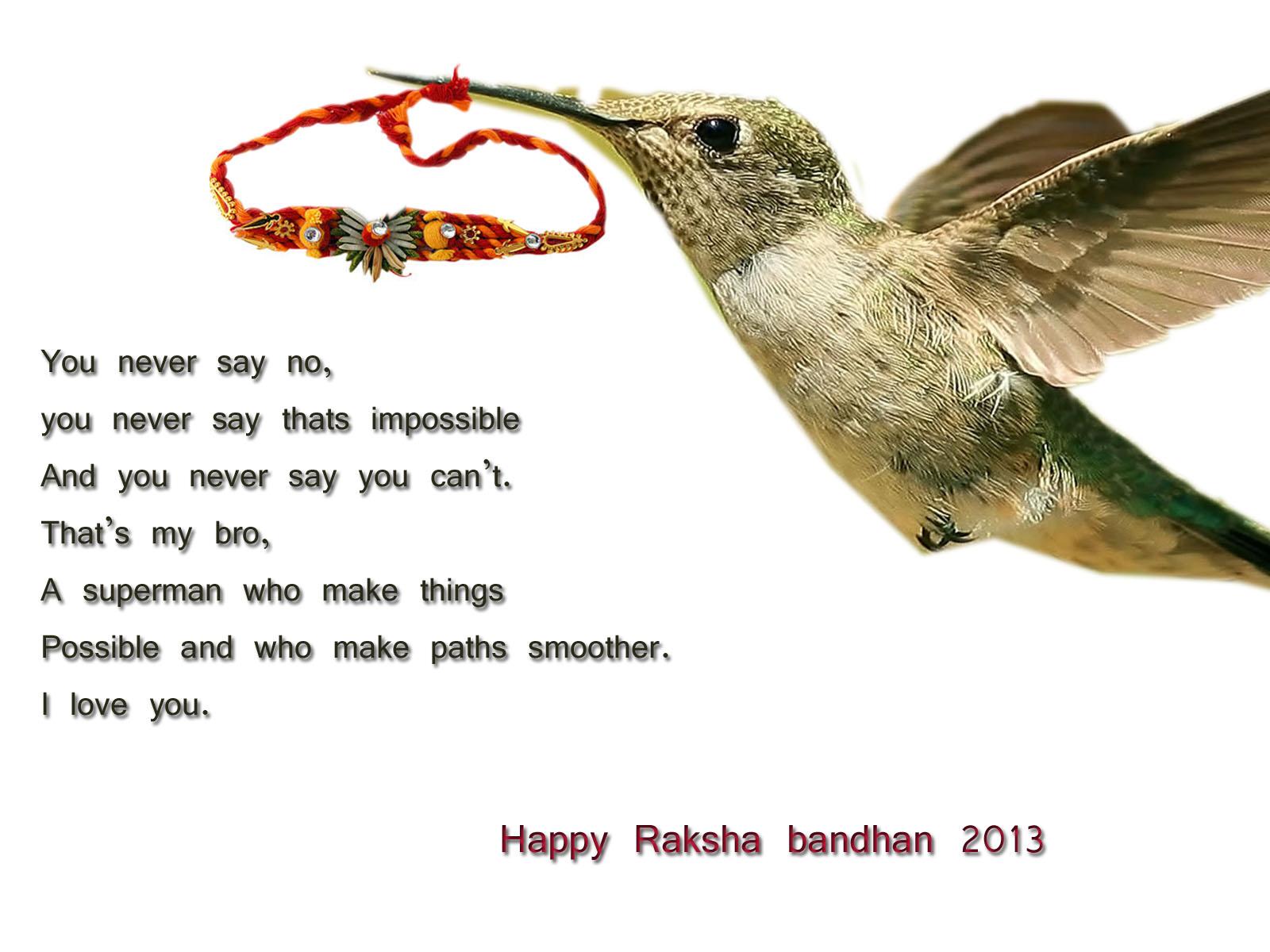 shayri raksha bandhan quotes images shayri