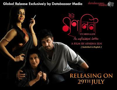 iti mrinalini bengali movies download