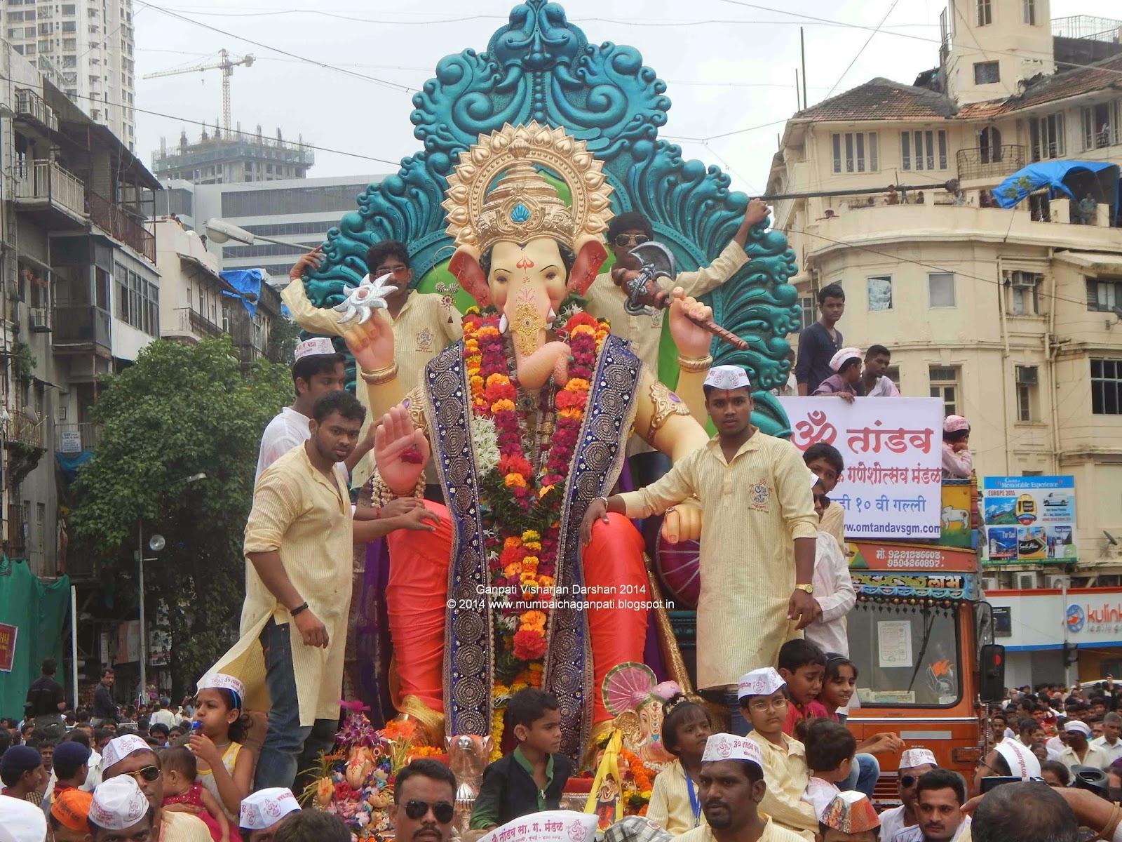 """""""Ganpati Visharajan Darshan Girgaum Chaupati"""""""