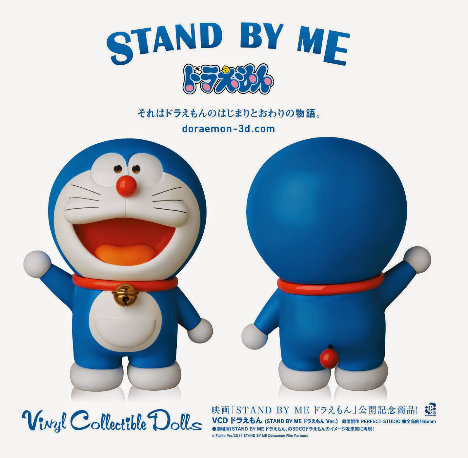 Stand by Me doraemon download 720p