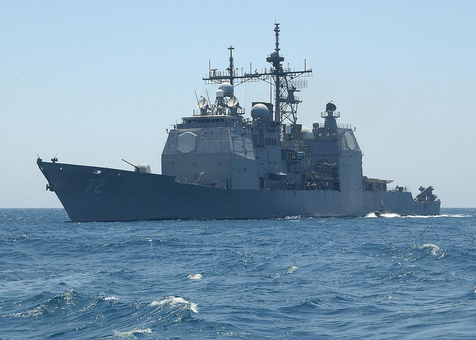 USS Vella Gulf