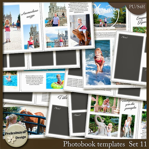 prelestnayap design new photobook templates set 11 20 off 4 formats. Black Bedroom Furniture Sets. Home Design Ideas