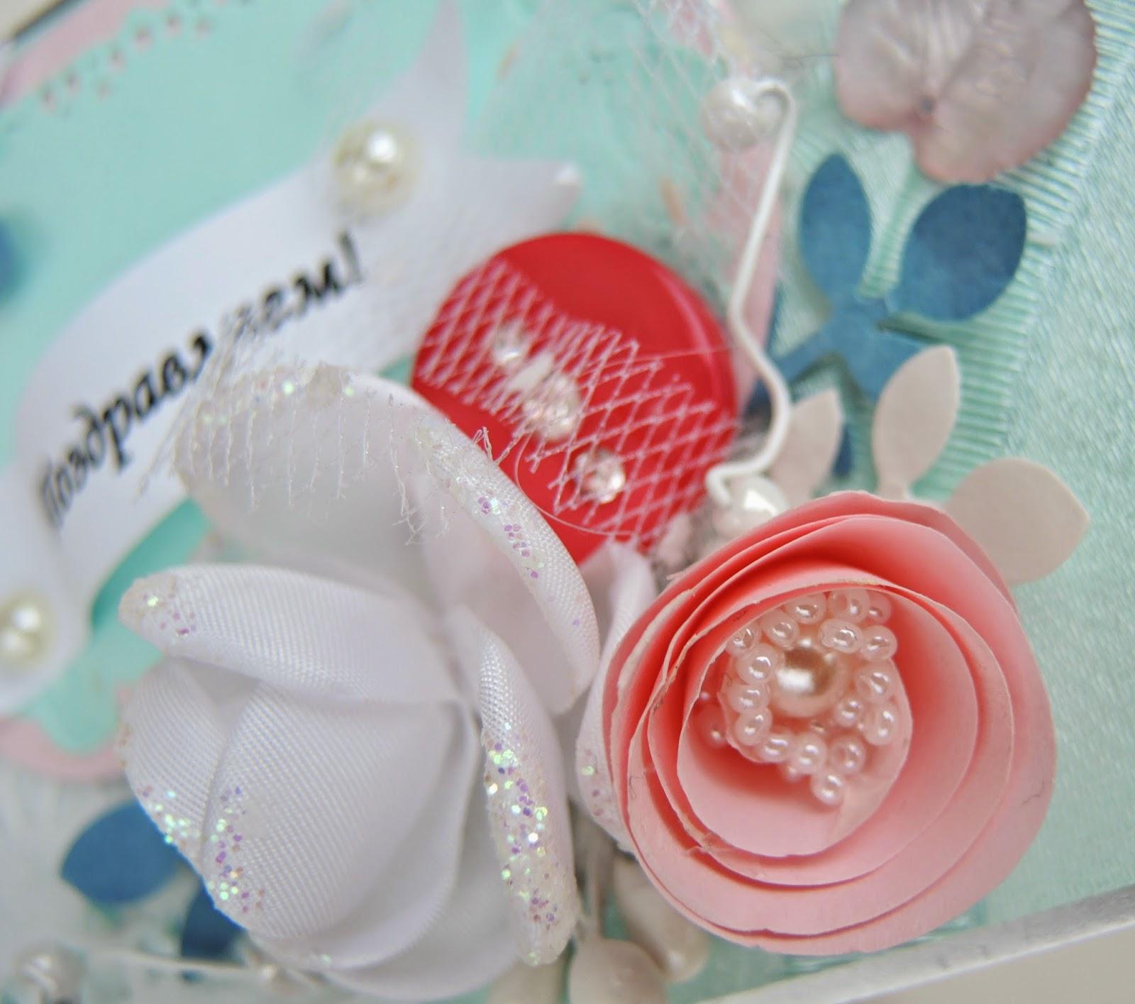 scrap-jpeg. scrap.jpeg, открытка своими руками шоколадница бумажные цветы бисер вырубка жемчуг бумага