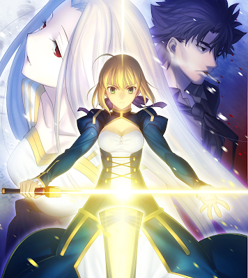 fate/zero segunda temporada fecha de estreno