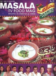 Masala Magazine January 2013