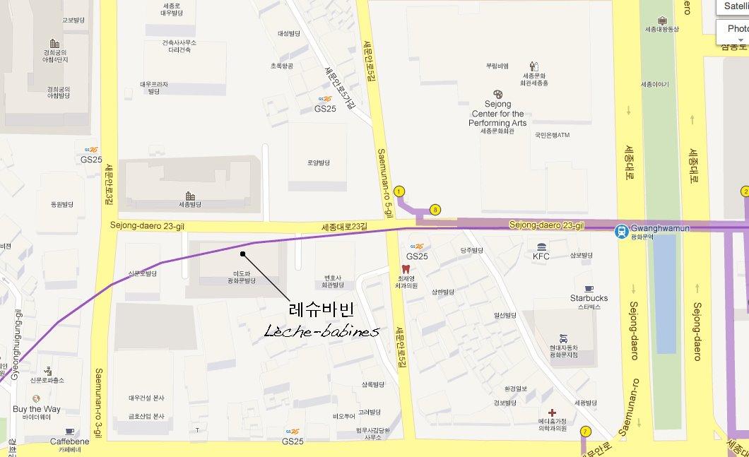 Leche Babines Seoul