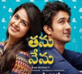 Tanu Nenu 2015 Telugu Movie MP3 Download Online
