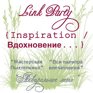 Тем, кто ищет вдохновение и дружеское общение