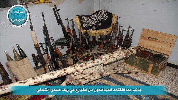Ghanimah dari Daulah Khawarij ISIS