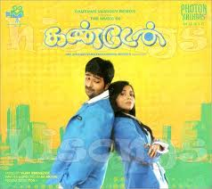 Watch Kanden (2011) Tamil Movie Online