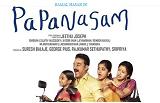 Papanasam Trailer