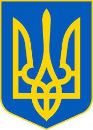 Vostok Neptune Ukraine-emblem