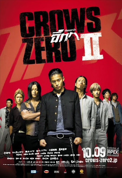 Crows Zero 2 (2009) BluRay Subtitle Indonesia