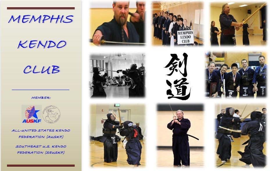 Memphis Kendo Club
